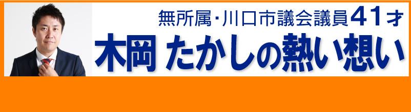 blog-head02.jpg